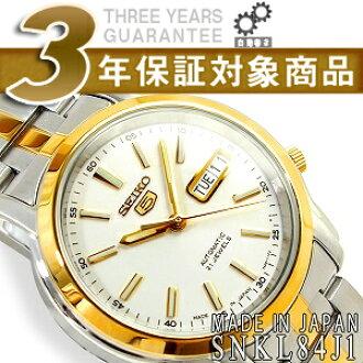 拧男子精工5自动,并且是手表银子拨盘黄金搭挡不锈钢皮带SNKL84J1