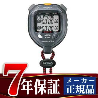 Stopwatch イルミネーティング light silver SVAE301