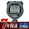 PROSPEX Seiko ProspEx solar stopwatch grey SVAJ999