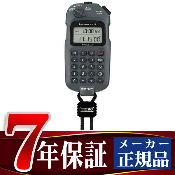 【SEIKO STOP WATCH】ストップウォッチ サウンドプロデューサー グレー SVAX001【あす楽】