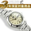【逆輸入SEIKO5】セイコー5 レディース 自動巻き 腕時計 オフホワイトダイアル ステンレスベルト SYMD97K1
