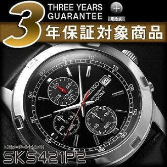 精工男士計時手錶黑色錶盤黑色真皮皮帶 SKS421P2