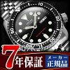 Seiko メンズダイバーズ automatic self-winding watch BLACK BOY black boy black dial black bezel シルバーステンレス metal belt SKX007K2