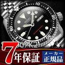 【ナトータイプの替ベルトをプレゼント!】【逆輸入 セイコー BLACK BOY】セイコー SEIKO ブラックボーイ ダイバーズ ウォッチ メンズ 自動巻き 腕時計 200M防水 ブラックダイアル ス