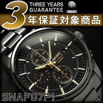 精工报警计时男士手表黑色和金色的拨号 IP 黑色不锈钢带 SNAF07P1