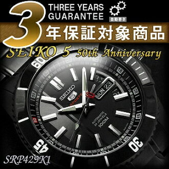 Seiko 100 anniversary commemorative limited model Seiko 5 sports mens automatic winding watch IP black bezel black x Silver Dial IP black stainless steel belt srp4291