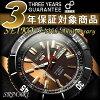 Seiko centennial anniversary limited model Seiko 5 sports mens automatic winding watch rose gold case Black bezel Brown / rose gold black rubber belt SRP430K1