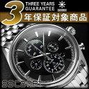 【逆輸入SEIKO】セイコー ソーラー メンズ クロノ 腕時計 SSC211P1
