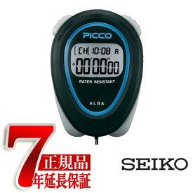 【正規品】セイコー アルバ ピコ SEIKO ALBA PICCO STANDARD スタンダード ストップウォッチ ブラック ADMD008