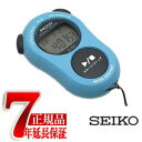 【正規品】セイコー アルバ ピコ SEIKO ALBA PICCO スクールマスター ストップウォッチ ブルー ADMG003【あす楽】