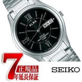 【正規品】セイコー アルバ SEIKO ALBA ソーラー メンズ 腕時計 ペアモデル AEFD553