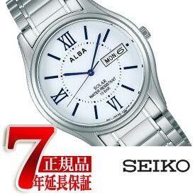 【正規品】セイコー アルバ SEIKO ALBA ソーラー メンズ 腕時計 ペアモデル AEFD554