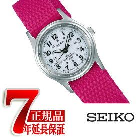 【正規品】セイコー アルバ SEIKO ALBA ソーラー レディース 腕時計 ペアモデル ミリタリー AEGD558