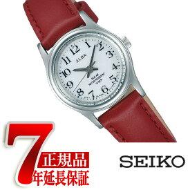 【正規品】セイコー アルバ SEIKO ALBA ソーラー レディース 腕時計 ペアモデル AEGD561