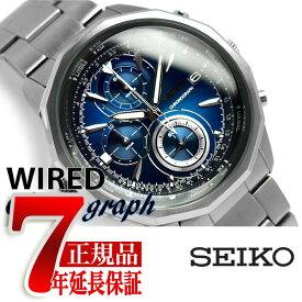 【正規品】セイコー ワイアード SEIKO WIRED THE BLUE ザ・ブルー メンズ腕時計 クロノグラフ ブラック×ブルー AGAW419