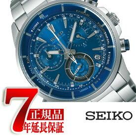 【正規品】セイコー ワイアード SEIKO WIRED 腕時計 メンズ ザ・ブルー THE BLUE クロノグラフ クォーツ ブルー AGAW442