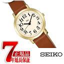 【正規品】セイコー アルバ SEIKO ALBA レディース腕時計 リキワタナベコレクション ベージュ ブラウン AKQK411