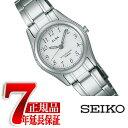 【正規品】セイコー アルバ SEIKO ALBA クオーツ クォーツ レディース 腕時計 ホワイト AQHK432【あす楽】