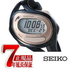 【正規品】ソーマ SOMA SEIKO セイコー ランワン 50 Run ONE 50 ランニング ウォッチ デジタル 腕時計 メンズ レディース ユニセックス DWJ23-0002