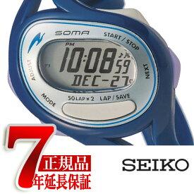 【正規品】ソーマ SOMA SEIKO セイコー ランワン 50 Run ONE 50 ランニング ウォッチ デジタル 腕時計 メンズ レディース ユニセックス DWJ23-0004
