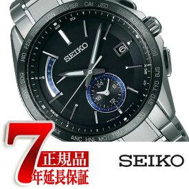 セイコー ブライツ SEIKO BRIGHTZ 電波 ソーラー 電波時計 メンズ 腕時計 SAGA235