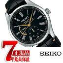 【替えベルトのおまけ付き】セイコー プレザージュ SEIKO PRESAGE プレステージライン メンズ 自動巻き腕時計 メカニカル 漆 うるし ダイヤル SARW013
