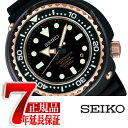 【おまけ付き】【SEIKO PROSPEX】セイコー プロスペックス マリーンマスター プロフェッショナル ダイバーズウォッチ 自動巻き メカニカル 腕時計 メンズ SBDX014「刻印無料キャンペーン実施中」