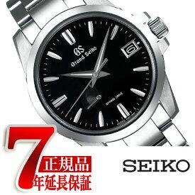 【当店限定豪華4点セットおまけ付き】【GRAND SEIKO】グランドセイコー スプリングドライブ メンズ 腕時計 SBGA227
