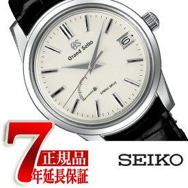 【当店限定豪華4点セットおまけ付き】【正規品】グランドセイコー GRAND SEIKO スプリングドライブ メンズ 腕時計 SBGA293