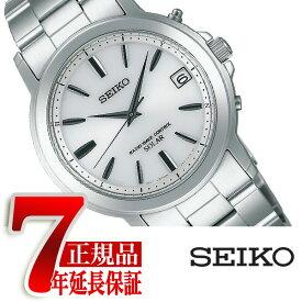 【正規品】セイコー スピリット SEIKO SPIRIT 電波 ソーラー 電波時計 腕時計 メンズ ペアウォッチ ホワイト SBTM167