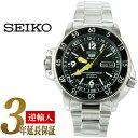 セイコー セイコー5 スポーツ SEIKO5 SPORTS セイコーファイブスポーツ メンズ 腕時計 SKZ211J ダイバー セイコー 逆…