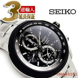 【逆輸入SEIKO CHRONOGRAPH】セイコー アラームクロノグラフ腕時計 ブラック ステンレス SNAB51P1