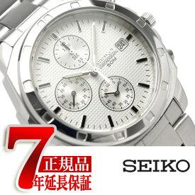 セイコー 腕時計 SEIKO メンズ 逆輸入セイコー SND187 SND187P1 クロノグラフ 腕時計 クオーツ 電池式 男性用 防水 海外モデル 正規品 7年保証 男性用 メンズウォッチ メタルベルト ホワイト 白 SND187P