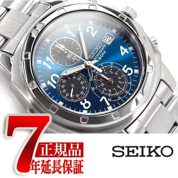 セイコー 腕時計 SEIKO メンズ 逆輸入セイコー SND193 SND193P1 クロノグラフ 腕時計 クオーツ 電池式 男性用 防水 海外モデル 正規品 7年保証 男性用 メンズウォッチ メタルベルト ブルー 青 SND193P【あす楽】
