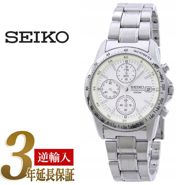 セイコー 腕時計 SEIKO メンズ 逆輸入セイコー SND363 SND363P1 クロノグラフ 腕時計 クオーツ 電池式 男性用 防水 海外モデル 正規品 7年保証 男性用 メンズウォッチ メタルベルト シルバー SND363PC【あす楽】