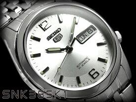 セイコー セイコー5 SEIKO5 セイコーファイブ メンズ 腕時計 SNK385 逆輸入セイコー 自動巻き メカニカル 機械式 オートマチック SNK385K SNK385K1 メンズ 腕時計【あす楽】