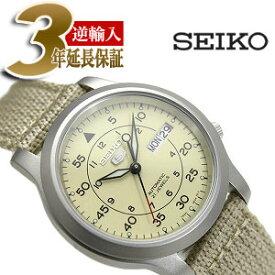 セイコー セイコー5 SEIKO5 セイコーファイブ メンズ ミリタリー 腕時計 SNK803K 逆輸入セイコー 自動巻き メカニカル 機械式 ベージュ メッシュベルト SNK803K2【あす楽】