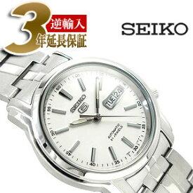 【逆輸入SEIKO5】セイコー5 メンズ自動巻き腕時計 ホワイトダイアル ステンレスベルト SNKL75K1