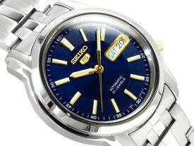【逆輸入SEIKO5】セイコー5 メンズ自動巻き腕時計 ネイビーダイアル ゴールドコンビステンレスベルト SNKL79K1