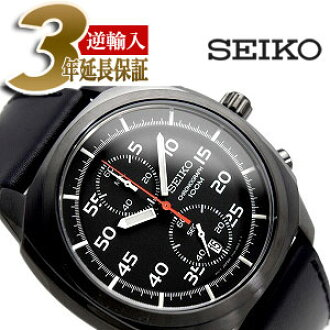 ec39dc6cd Categories. « All Categories · Watches · Men's Watches · Seiko chronograph  mens watch IP black case black dial black leather ...