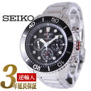 【逆輸入品】逆輸入セイコー SEIKO クロノグラフ メンズ腕時計 ダイバーズ ソーラー ブラックダイアル シルバーステンレスベルト SSC015P1【あす楽】