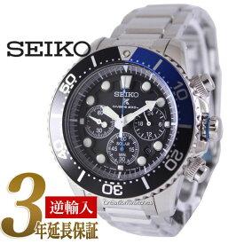 【逆輸入品】逆輸入セイコー SEIKO クロノグラフ メンズ腕時計 ダイバーズ ソーラー ブラックダイアル シルバーステンレスベルト SSC017P1【あす楽】