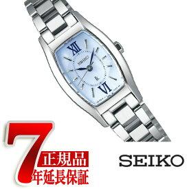 「刻印無料キャンペーン実施中」【おまけ付き】【正規品】セイコー ルキア SEIKO LUKIA ソーラー 腕時計 レディース SSVR129