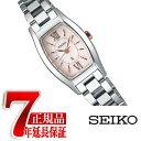 「刻印無料キャンペーン実施中」【おまけ付き】【正規品】セイコー ルキア SEIKO LUKIA ソーラー 腕時計 レディース S…