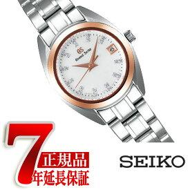 【当店限定豪華4点セットおまけ付き】【正規品】グランドセイコー GRAND SEIKO クォーツ レディース 腕時計 STGF286