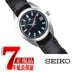 【おまけ付き】【正規品】グランドセイコー GRAND SEIKO クォーツ レディース 腕時計 STGF289