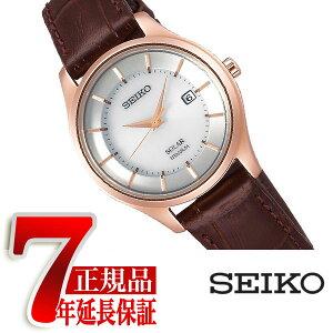 【正規品】セイコー セレクション SEIKO SELECTION ソーラー レディース 腕時計 ペアモデル シルバー STPX046