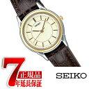 【正規品】セイコー スピリット SEIKO SPIRIT レディース 腕時計 STTC006