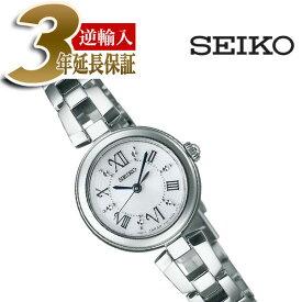 【正規品】セイコー ティセ SEIKO TISSE ソーラー レディース腕時計 SWFA151