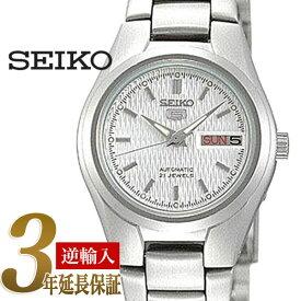 【逆輸入SEIKO5】セイコー5 レディース 自動巻き腕時計 ダイヤカットシルバーダイアル ステンレスベルト SYMC07K1